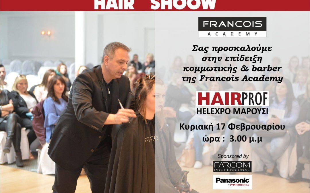 Francois Academy στην HairProf 2019