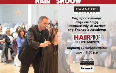Francois Academy στην HairProf 2019